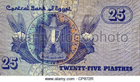 swings ägypten bank note currency stock photo royalty free