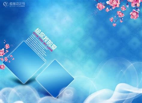 beautiful wedding photo frame psd material download over