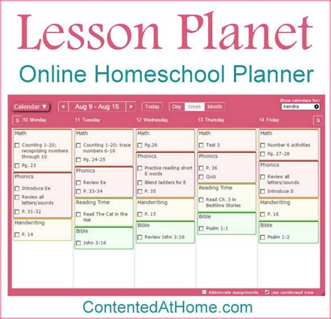 homeschool lesson planner app top 10 homeschool product reviews of 2015 contented at home