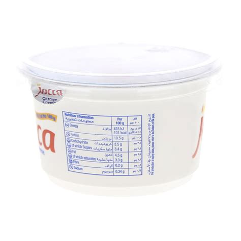 cottage cheese buy buy jocca cottage cheese 200g in uae carrefour uae