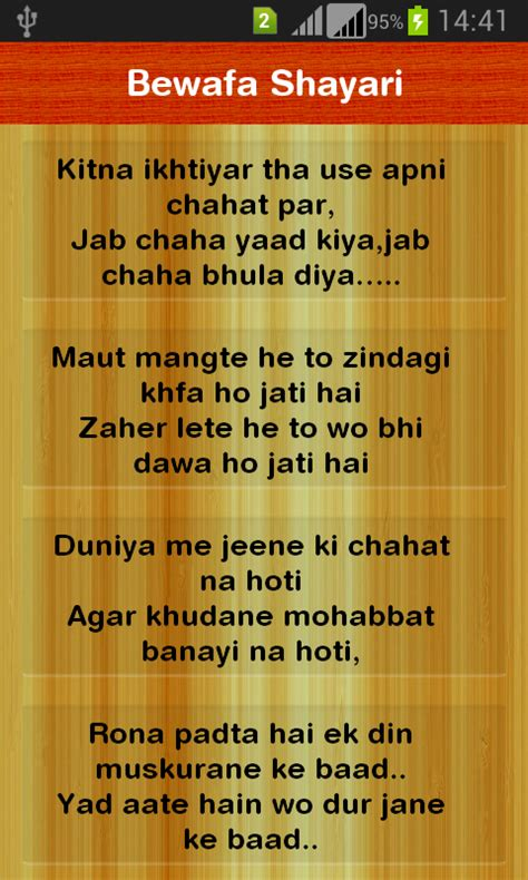 Letter Ki Shayari Emotional Letter In Tamil Sms In Urdu Marathi Messages