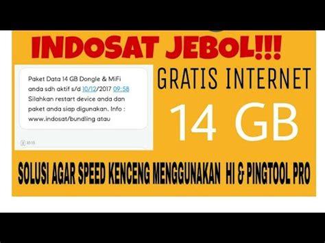 kode kuota gratis telkomsel desember heboh kode kuota gratis 14gb indosat im3 mentari 2017
