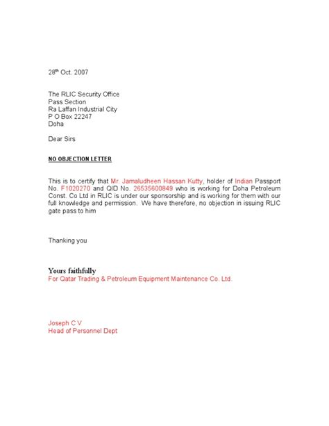 Request Letter Format For Noc From Society Noc Format