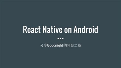 download react native android app development video course react native on android