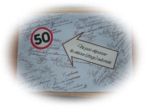 invitation anniversaire 50 ans gratuite a imprimer