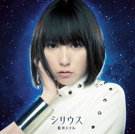 Cd Single Lapis Lazuli Eir Aoi 1 aoi eir sirius jacket covers and pv revealed op anime
