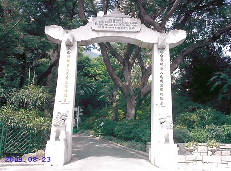 Hong Kong Zoo One Of The Oldest Zoological And Botanical Zoological And Botanical Gardens