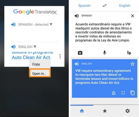 translate to tap to translate tweak brings android style text
