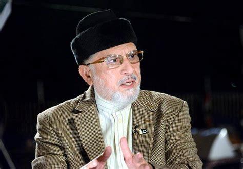 www minhaj org dr tahir ul qadri s message on kashmir day minhaj ul quran