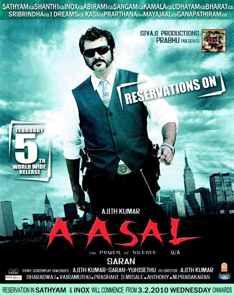 watch online the tortured 2010 full hd movie trailer asal hindi dubbed movie 2010 hd watch videos online