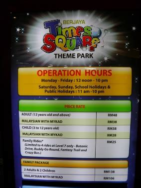 pc themes operating hours berjaya times square theme park indoor theme park in