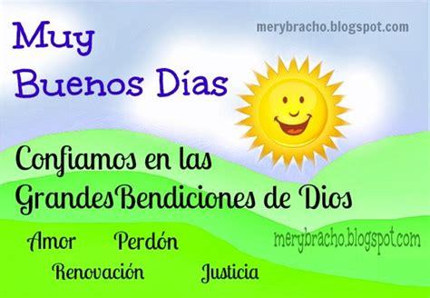imagenes de buenos dias lleno de bendiciones imagen de http 3 bp blogspot com sfvapdwdy5q