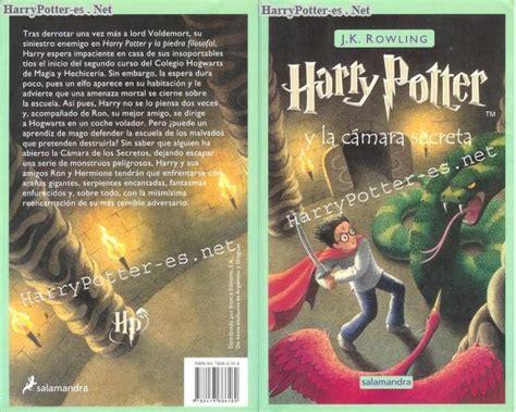 le dernier envol 288890019x harry potter spanish harry potter y la camara secreta paperback libro e pdf descargar gratis
