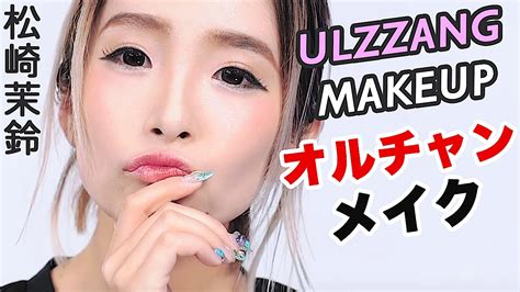 tutorial makeup korea youtube korean ulzzang makeup tutorial by japanese fashion model
