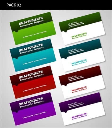 green business card psd template pack ملفات فوتوشوب psd مفتوحه خلفيات فوتوشوب فريمات