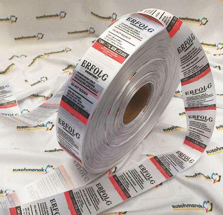 Hangtag Lebel Harga Tag Harga Dan Tali Samson tempat pembuatan label baju di bogor murah terbaik