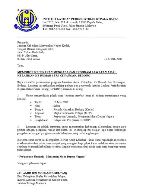 surat rasmi lawatan rumah kebajikan
