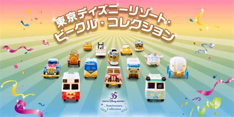 Tomica Flying Dumbo Tokyo Disney Resort tomica vehicle collection coming to tokyo disneyland diskingdom disney marvel