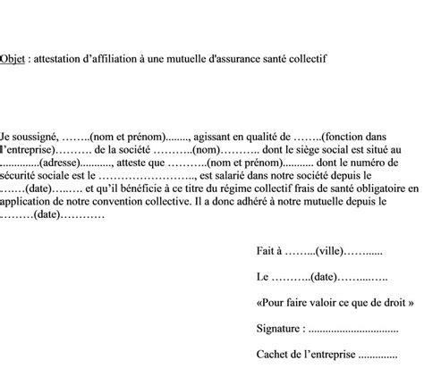 Modele Lettre Resiliation Mutuelle Pdf Mod 232 Le Attestation Employeur Pour R 233 Siliation De Mutuelle Priv 233 E Modele Mod 232 Le