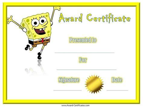 free printable award certificate template soccer
