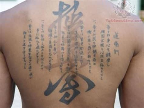 tattoo designs for men writing japanese writing
