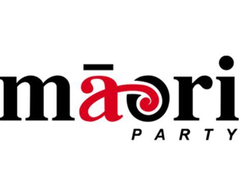design a logo nz logo design nz blog 187 logo designs of various nz political