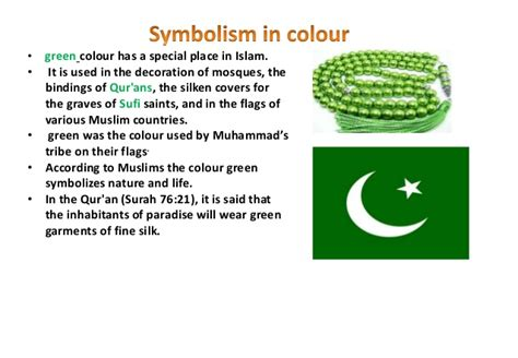 islam colors symbolism in islamic architecture