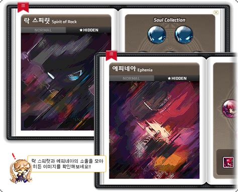 Rok Balon 202 info ver1 2 202 patch summary