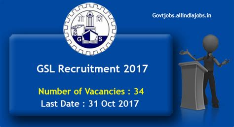 gsl bank gsl recruitment 2017 notification for 34 apprentice