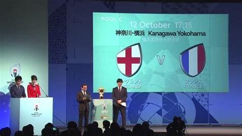Calendrier Du Xv De Coupe Du Monde 2019 Le Calendrier Du Xv De Au Japon