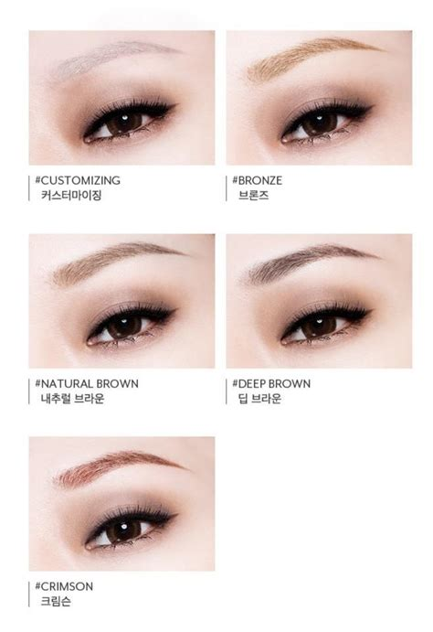 Pony Effect Contoured Brow Color pony effect contoured brow color review swatches christinahello