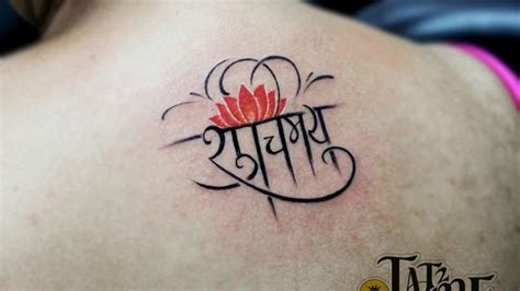 tattoo fonts marathi youtube