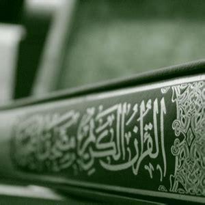 Kajian Linguistik Kontrastif Graha Ilmu Buku Bahasa pentingnya memahami ilmu kaidah bahasa arab ma had al mubarok