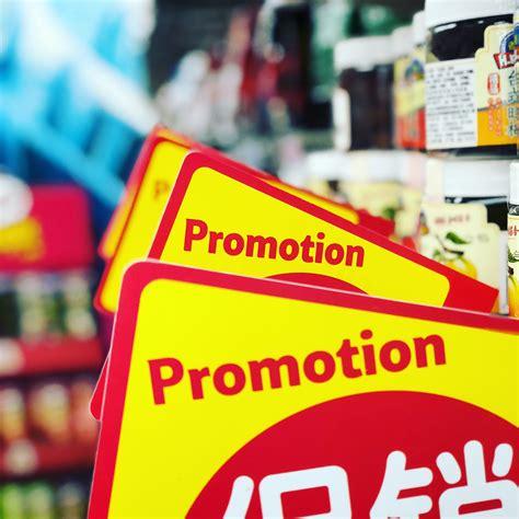cara membuat online shop yang sukses cara melakukan promosi online yang sukses kumpulan tips