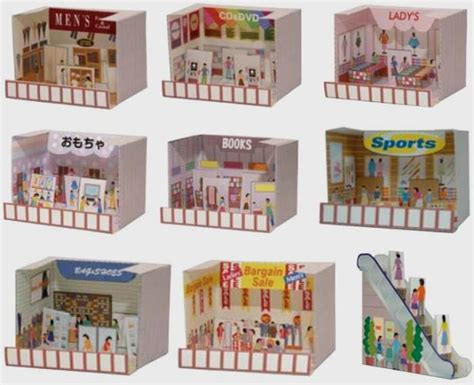 Papercraft Shop - papermau shopping center playset paper model for