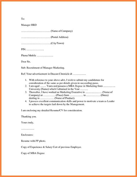 application letter content application letter for content writer