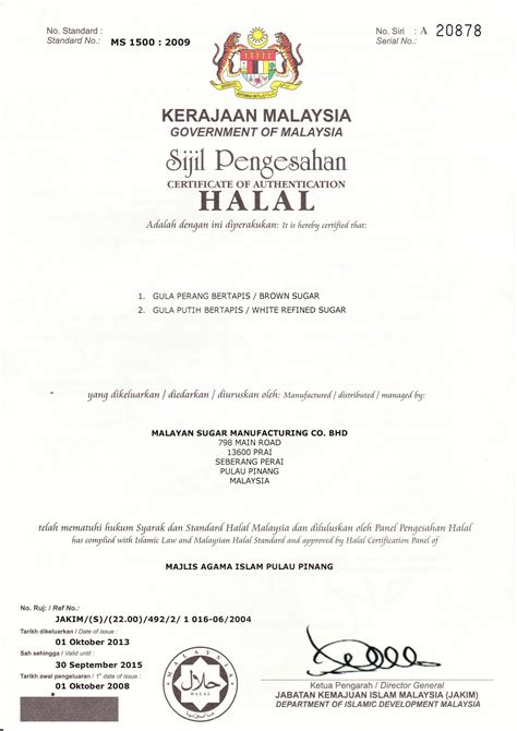 quality assurance certificate template quality assurance msm malaysia holdings berhad