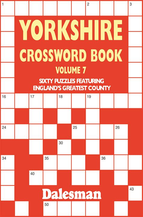 undeniable volume 7 books crossword books crossword book volume 7