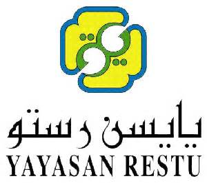 cara membuat logo yayasan secerah nurrahman waqaf alquran mudah berpahala jariah