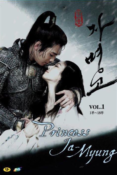 Komik A For My Prince Vol 5 Hee Eun crunchyroll princess ja myung go episodes for free