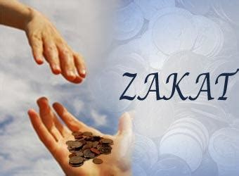 background zakat teachings of islam this wordpress com site is the bee s