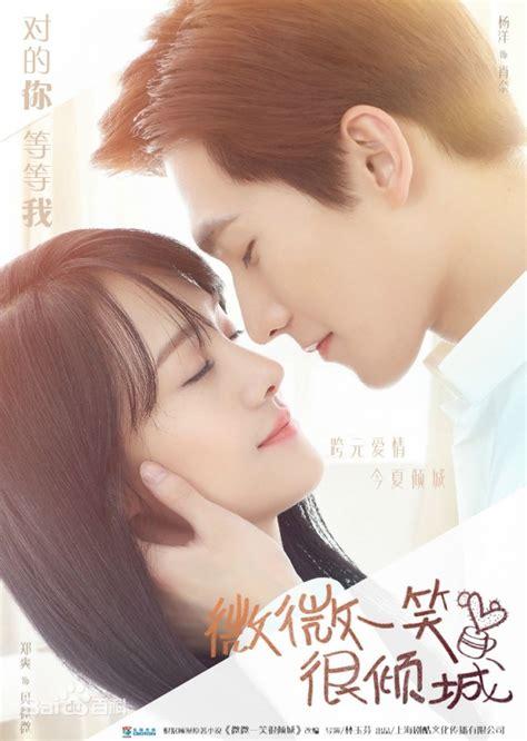 film love 020 love 020 por ver pinterest drama