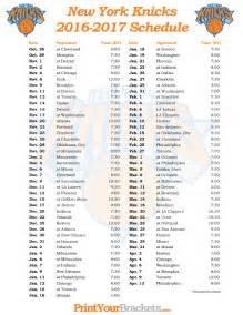 knicks home schedule printable new york knicks basketball schedule 2016 2017