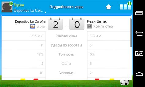 Online Soccer Manager (OSM) - jeux pour Android ...