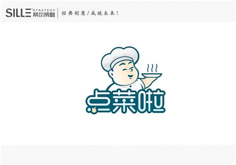 design a restaurant logo online online restaurant chinese logo design free chinese font