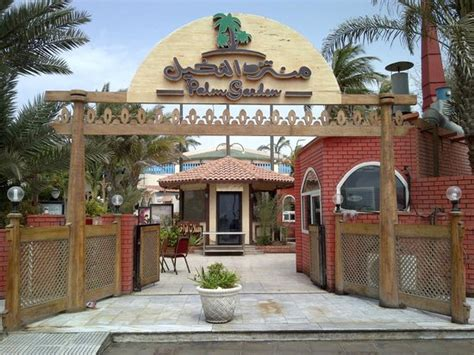 al nakheel resort jeddah map al nakheel jeddah restaurant reviews phone number