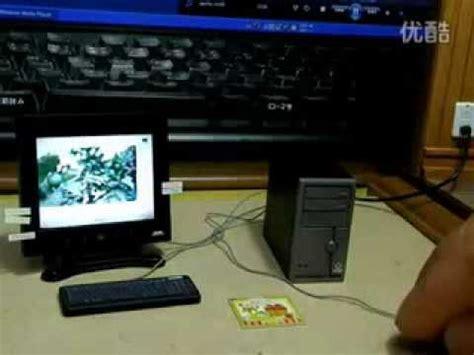 smallest computer desk world s smallest desktop computer model 2017