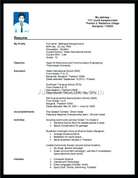 resume for with no work experience foodcity me