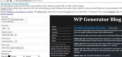 online wordpress theme generator create own wordpress theme
