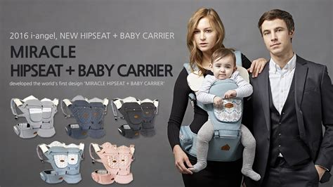 Baby Hipseat I Baby how to use a i miracle hipseat baby carrier